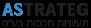 Astrateg – תעשיות חכמות